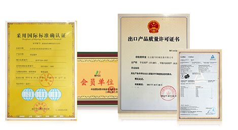 国ji出口许可证等证书